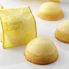 レモンケーキ(5月~8月販売)