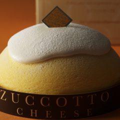 ズコットチーズ