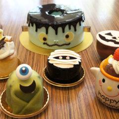 ハロウィン限定ケーキ